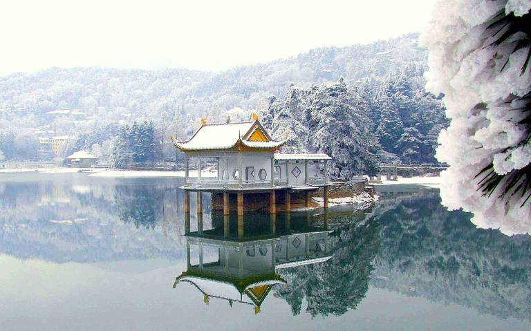 Lushan City Guide