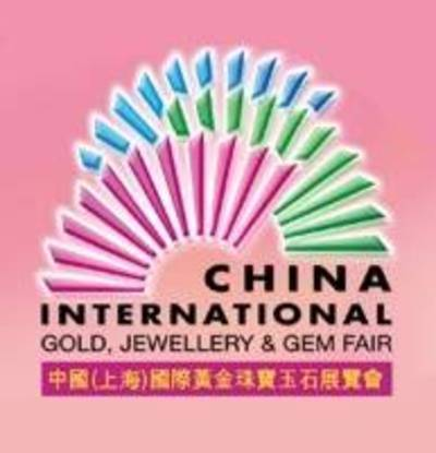 China International Gold, Jewellery & Gem Fair