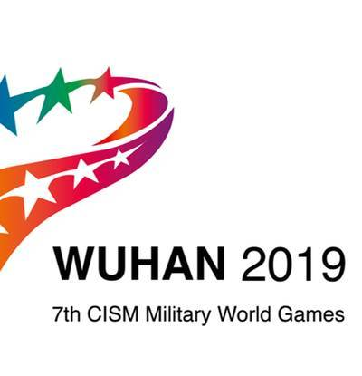 7th International Military Sports Council (CISM) Military World Games