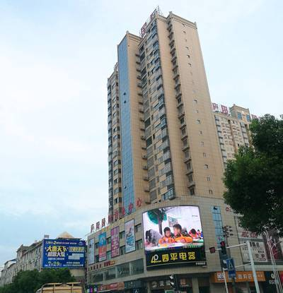 Luyang Shopping Mall