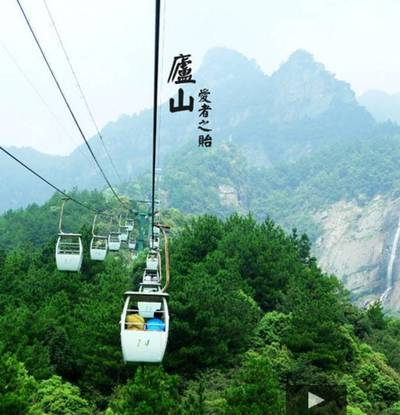 Xiufeng Scenic Spot