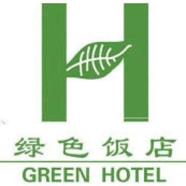 Green Hotel of Silver Leaf Awards by China Hotel Tourism Board