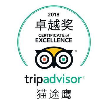 "TripAdvisor ""2017/2013/2012 Certificate of Excellence"