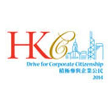 Hong Kong Productivity Council