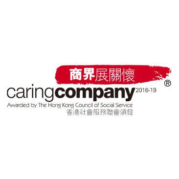 Caring Company Logo (3 years in a row) (2016-2019)