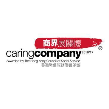 Caring Company Logo (2 years in a row)