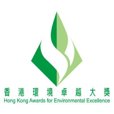 Hong Kong Awards for Environmental Excellence (2017-2019)