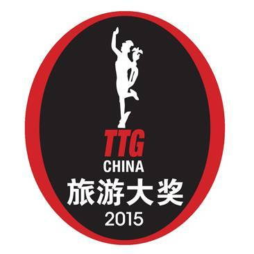 """Best New Hotel in Hong Kong, The 8th Annual TTG China"