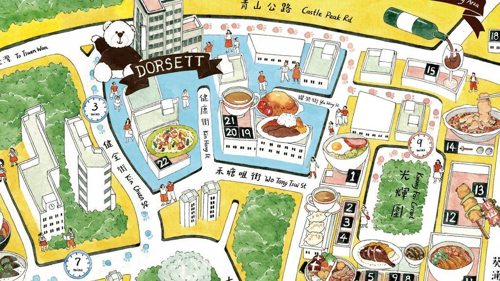 Dining Map