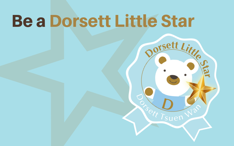 Be a Dorsett Little Star