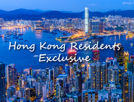 Hong Kong Residents Exclusive – B1G3(F)