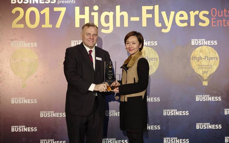 2017 high flyer award