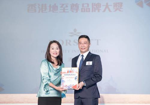 dorsett-hospitality-international-named-the-winner-of-local-brand-hong-kong-best-of-the-best-award-2017_783_500x350.jpg
