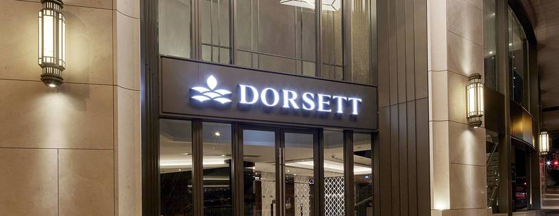 Dorsett Wanchai & Dorsett Mongkok Win the 2020 Travellers' Choice Award by TripAdvisor for Exceptional Hospitality