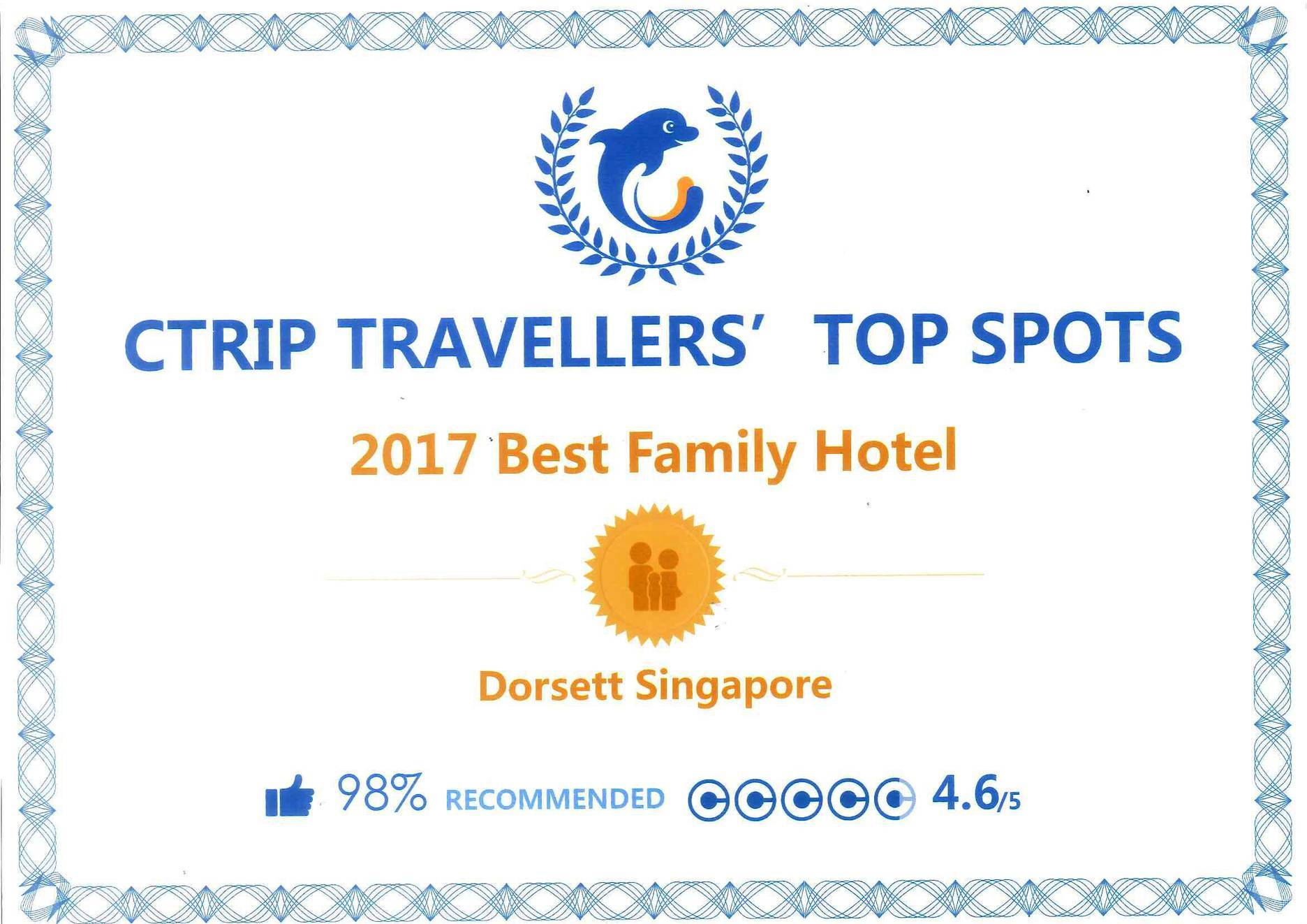 2017 Best Family Hotel – Ctrip Travellers' Top Spots
